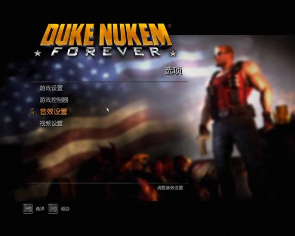 《永远的毁灭公爵》中文版截图