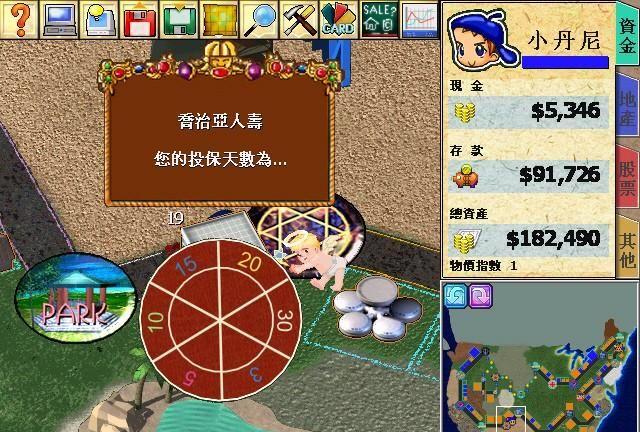 《大富翁4》游戏截图
