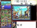 《大航海时代1》游戏截图-4