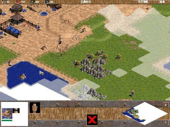 《帝国时代1》游戏截图