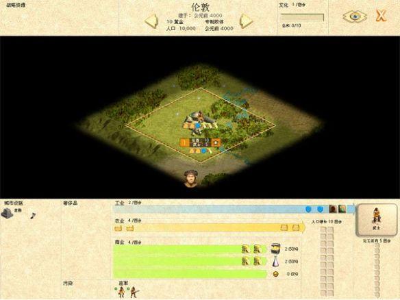《文明3》游戏截图