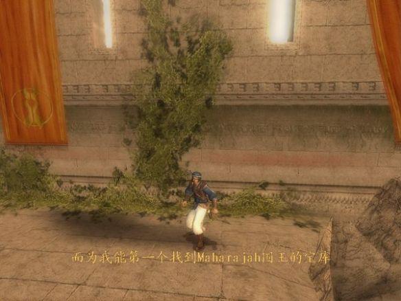 《波斯王子:时之砂》游戏截图