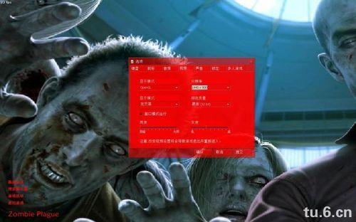 《CSOL超级生化》中文版截图