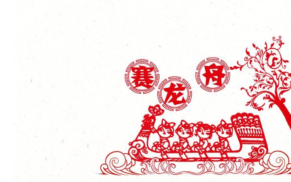 中国传统节日端午节壁纸(5)