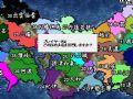 《信长之野望3》游戏截图-4