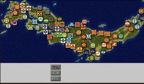 《信长之野望7》游戏截图