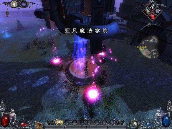 魔法黎明 中文图