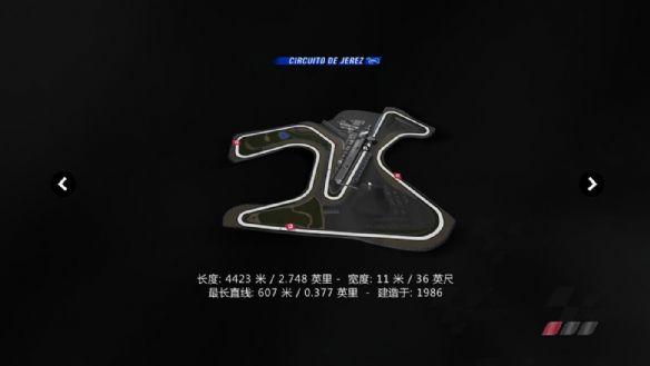 《世界摩托大奖赛13》中文截图