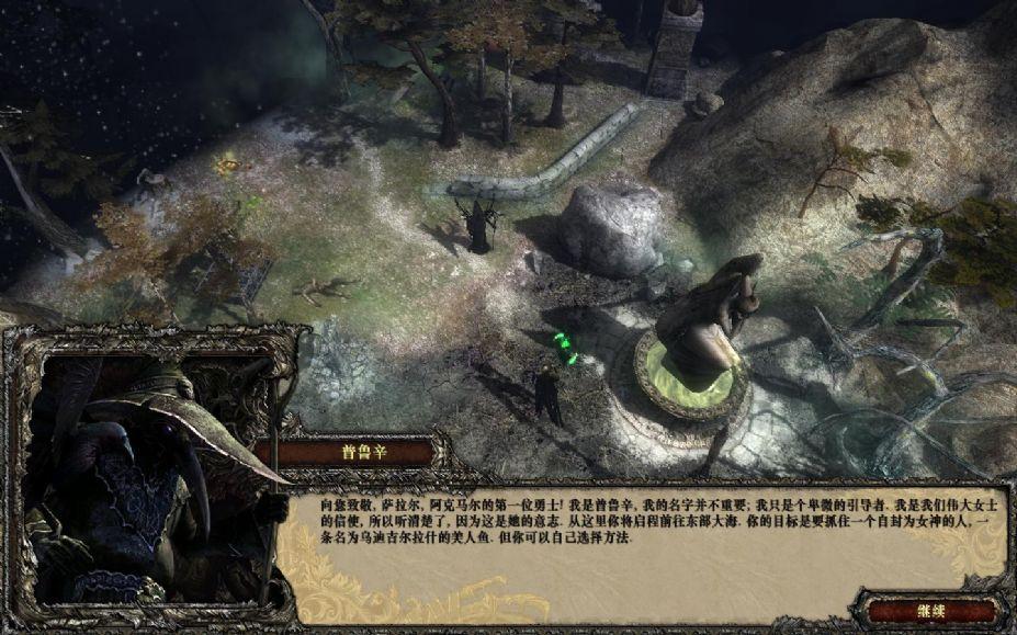 圣战群英传3:亡灵复苏中文图