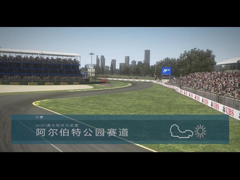 《F1 2012》游戲中文截圖