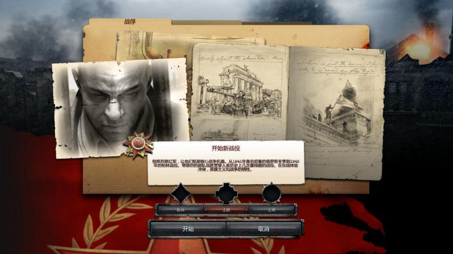 《龙8线上娱乐赌场连2》中文版截图