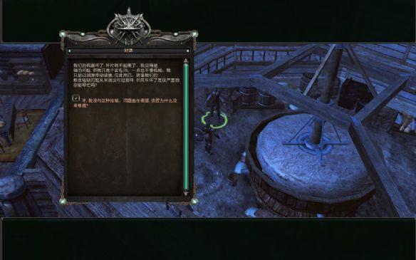《黎明传说》中文游戏截图