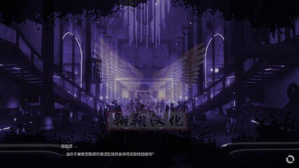 《黑暗潜伏者》中文版截图