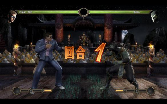 《真人快打9》中文游戏截图