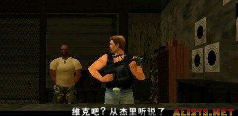 《侠盗飞车:罪恶都市传奇》汉化版游戏截图