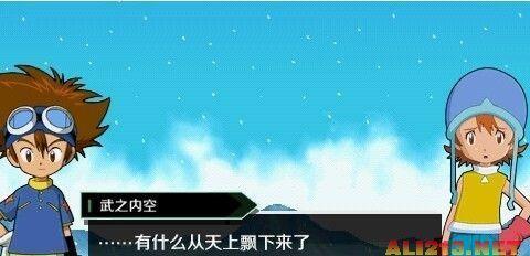 《数码暴龙大冒险》汉化版截图