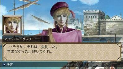 《大航海时代4》PSP版游戏截图