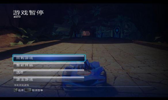 索尼克和全明星赛车:变形中文图