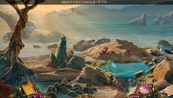 《凶暴奇谈2:马库斯的记忆》中文版截图