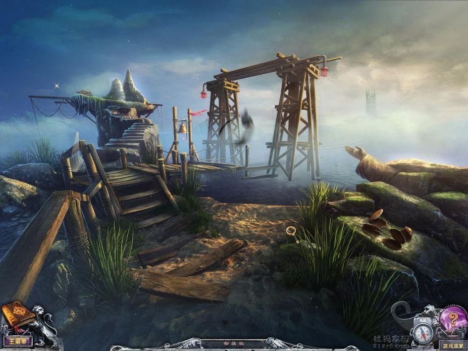 《千户之屋3:巨蛇烈焰》中文版截图