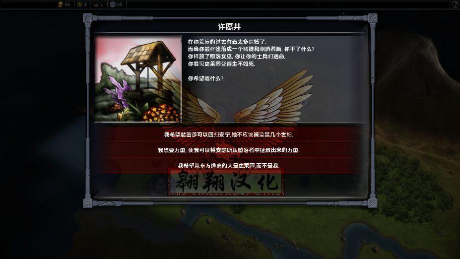 《堕落女巫:传奇英雄》中文游戏截图