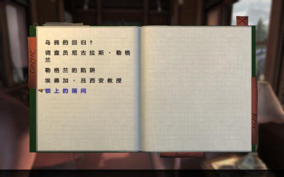 乌鸦:神偷的遗产中文图