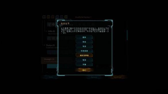 《暗影狂奔:归来 》游戏中文截图