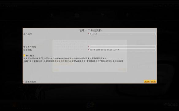 职业自行车队经理2013 中文图