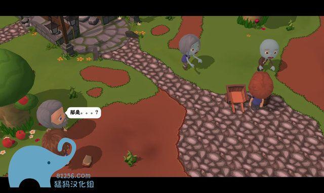 《農場求生》中文版截圖