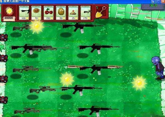 《植物大战僵尸军事版》免安装中文绿色版