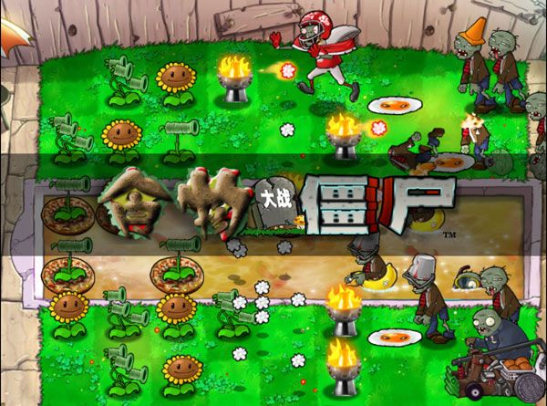 《植物大战僵尸食物版》游戏截图(2)