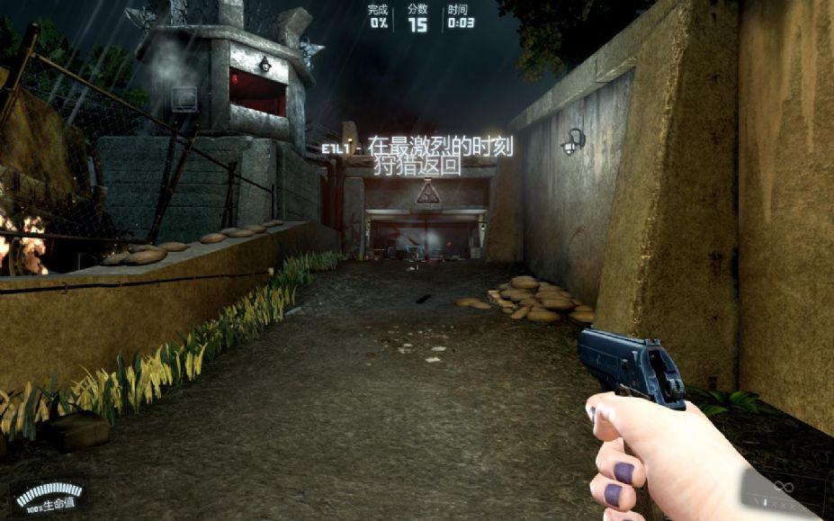 《龙霸三合会》中文游戏截图