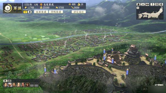 《信长之野望14:创造》游戏截图-3