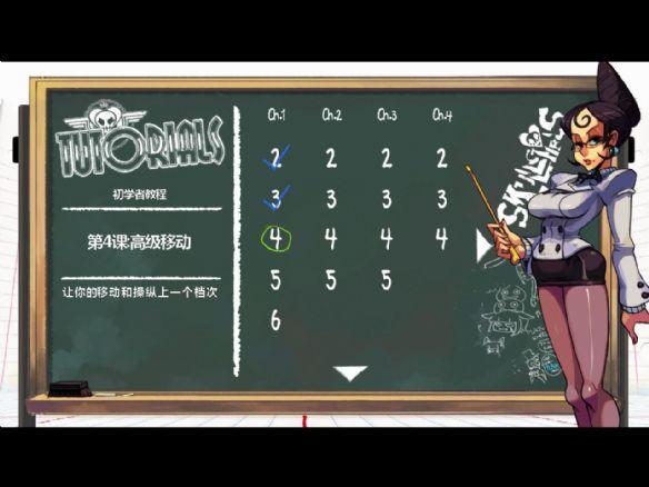 《骷髅女孩》试玩版中文截图
