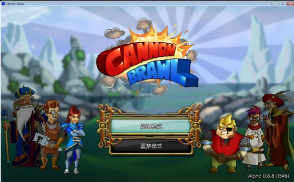 《炮轰轰 》游戏中文截图