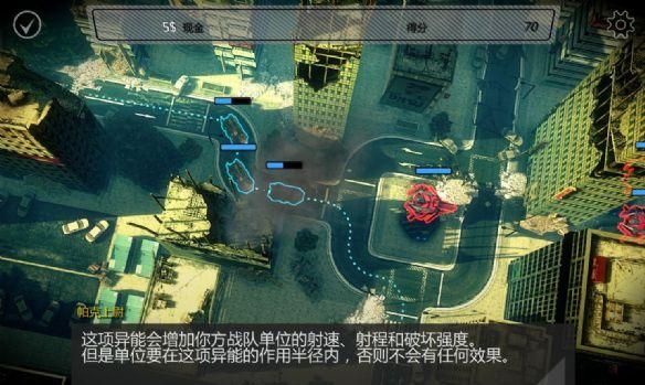 《异形:高丽战区》中文游戏截图