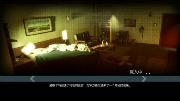 《调查局:幽浮解密》中文版截图