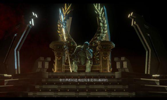 《黑道圣徒4》中文版截图-1