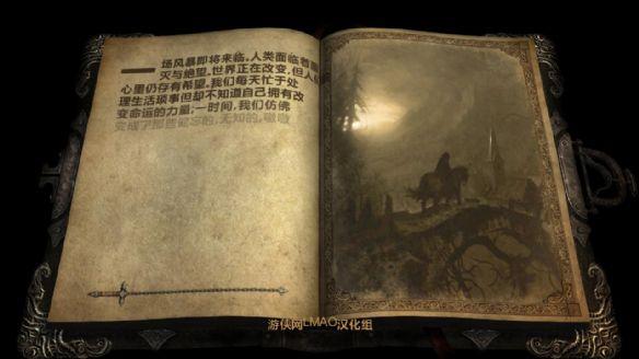 《恶魔城:暗影之王 》游戏中文截图