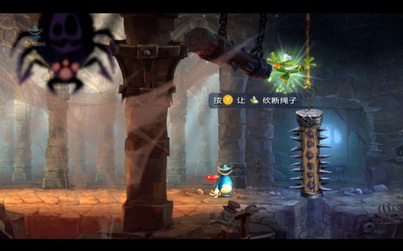 《雷曼:传奇》游戏中文截图