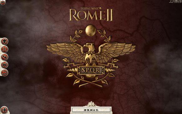 《罗马2:全面战争》中文游戏截图-1