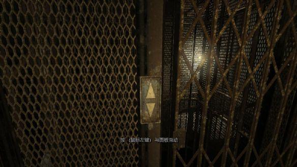 《逃生》中文版截图