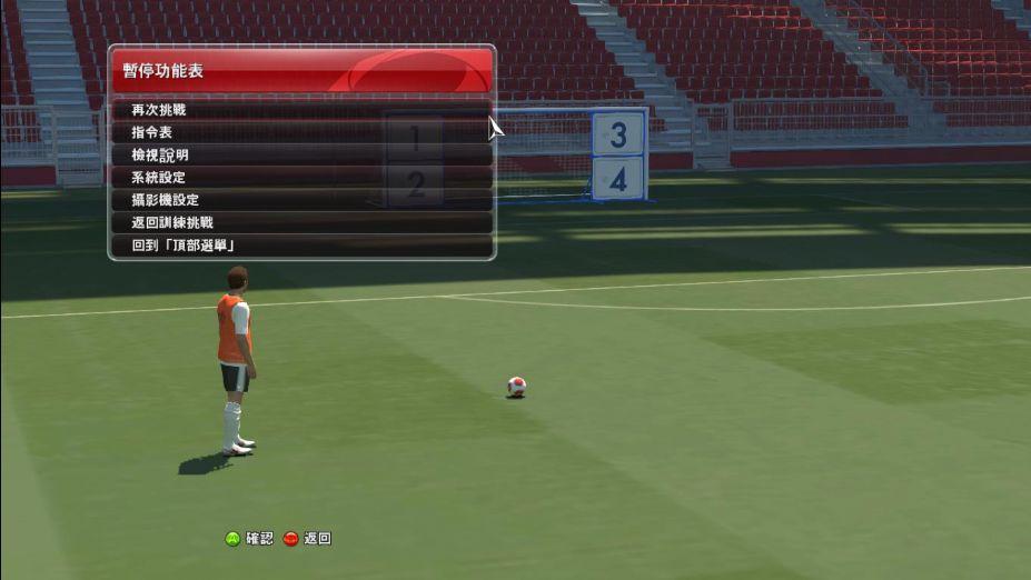 《实况足球2014》游戏中文截图