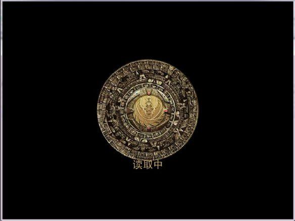 《孤岛:失落的纹章》中文版截图