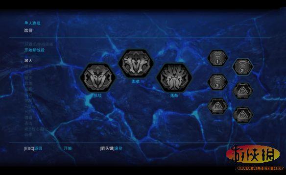 《异形之怒》游戏截图