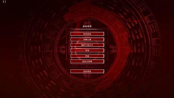 《影子武士》游戏中文截图