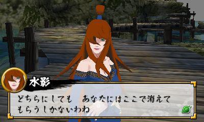 《火影忍者疾风传:忍立体绘卷!最强忍界决战!》游戏截图