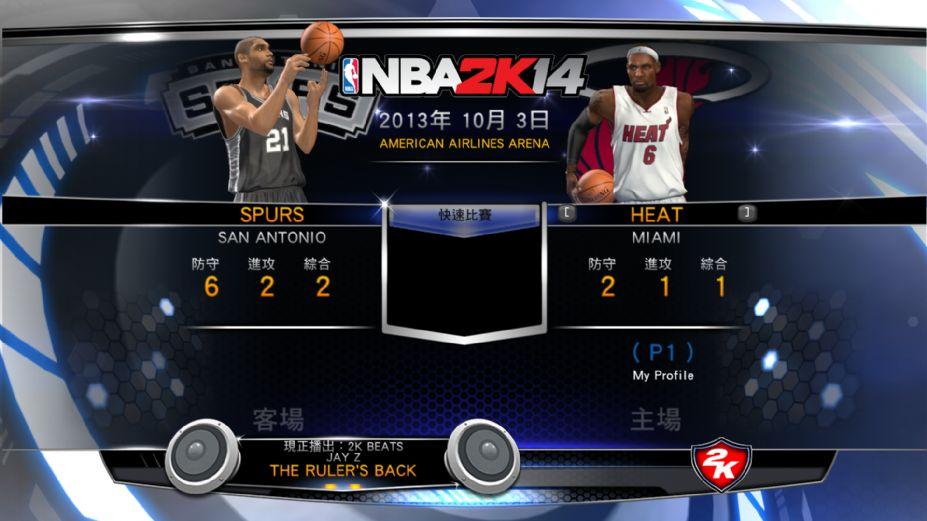 《NBA 2K14》官方繁体中文版游戏截图