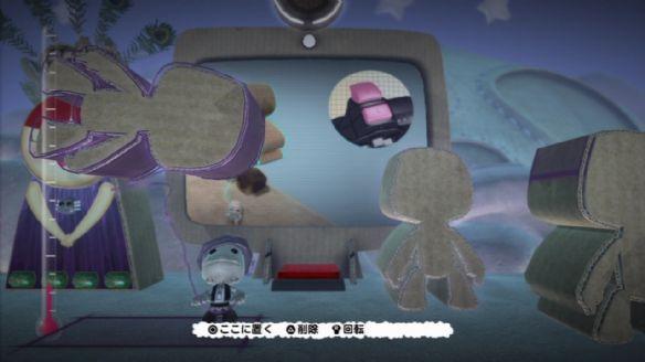 《小小大星球》游戏截图