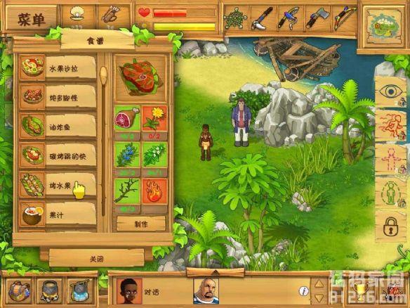 《孤岛余生2》中文版截图